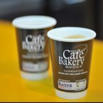 Cafe Bakery Show Malaysia